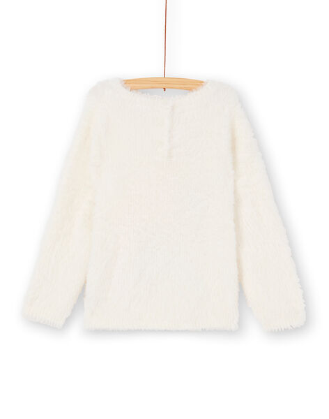 Off white PULLOVER KAGOPULL / 20W901L1PUL001