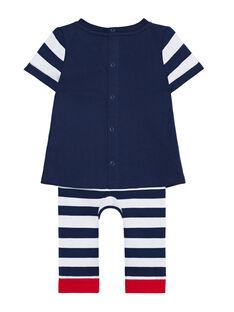 Blue Pajamas JEGAPYJDOG / 20SH14U1PYJ702